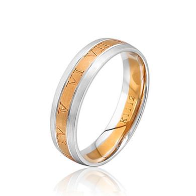 【时光铭刻】18K金戒指